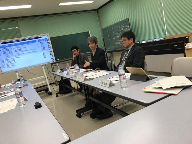 沖縄産学官協働人材育成円卓会議 第1回WG