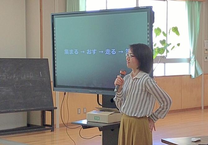 できた!を育むチームアプローチ  〜南原小学校での講演会〜