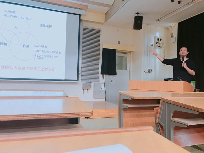作業療法の基礎的理論|地域子ども総合支援員(インクル推進OT)育成講座 第7,8回