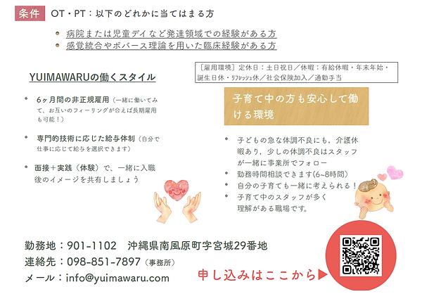 スクリーンショット 2020-10-01 14.26.54.png
