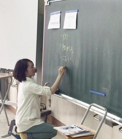 「互いに助け合う関係を築こう!」小学校での授業