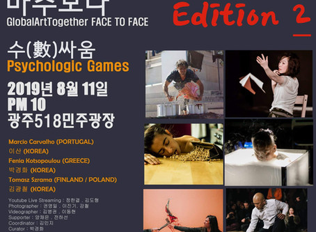 Welcome to FACE TO FACE 2/ Psychologic Games in Gwangju, South Korea.