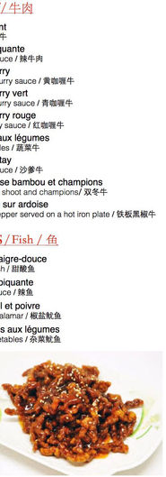 menu5.jpg