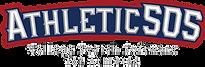 2020-01-23_AthleticSOS Logo Only_transpa