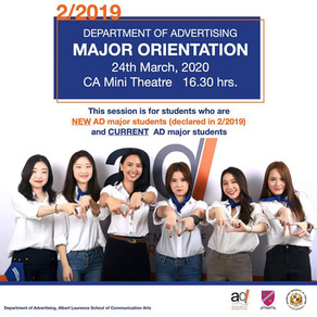 Congratulations! AD Major Selection Results 2/2019