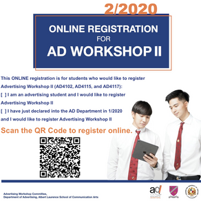 Online Registration for AD Workshop II (2/2020)