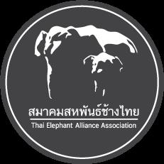 Thank you to Thai Ellephant Alliance Association