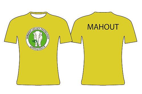 Mahout - short sleeve