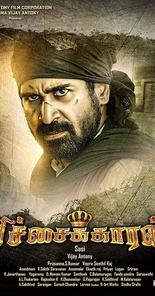 exodus gods and kings movie free download utorrent