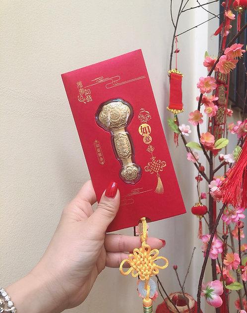 Ruyi 24K Gold Foil Lucky Red Money Envelope