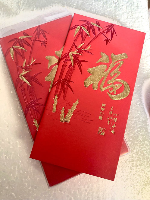 Red Lucky Money Envelope   Chinese New Year   Red Envelope   Money Envelope   Wi