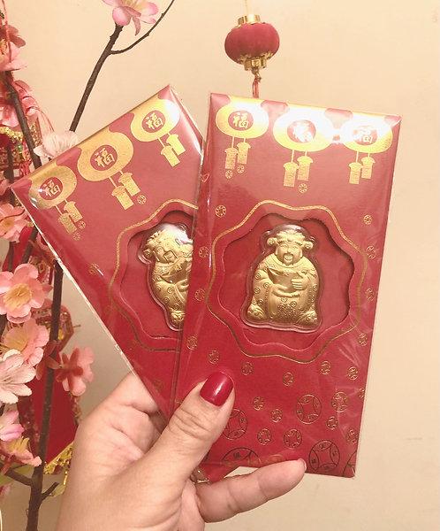God of Wealth -24K Gold Foil Lucky Red Envelope - (2/pk)