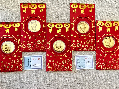 24K Foil New Year Lucky Red Envelope- Pig (Set of 5)