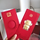 Thumbnail: Copy of God of Wealth -24K Gold Foil Lucky Red Money Envelope