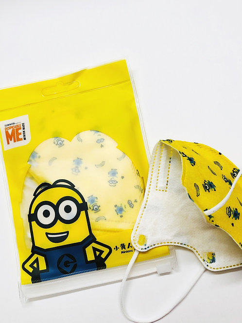 Disney Minion 4-Ply Surgical Mask- Pack of 3