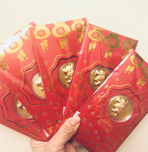 Pig - 24K Gold Foil New Year Lucky Red Envelope-(Set of 5)