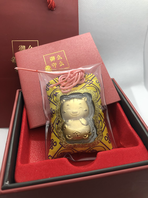 Good Luck Good Fortune- Pig Omamori/ Amulet- 24K Gold  Foil- with Chinese Herb