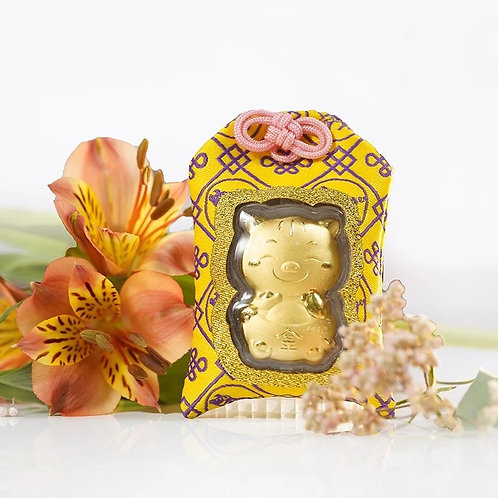 Pig Omamori/ Amulet- 24K Gold  Foil- Good Luck Good Fortune- with Chinese Herb