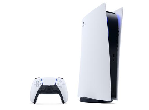 PlayStation 5 Digital Edition Giveaway