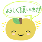 Dora - Yoroshiku.png