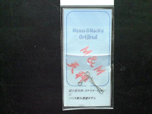 M&M天秤 超小型タイプ