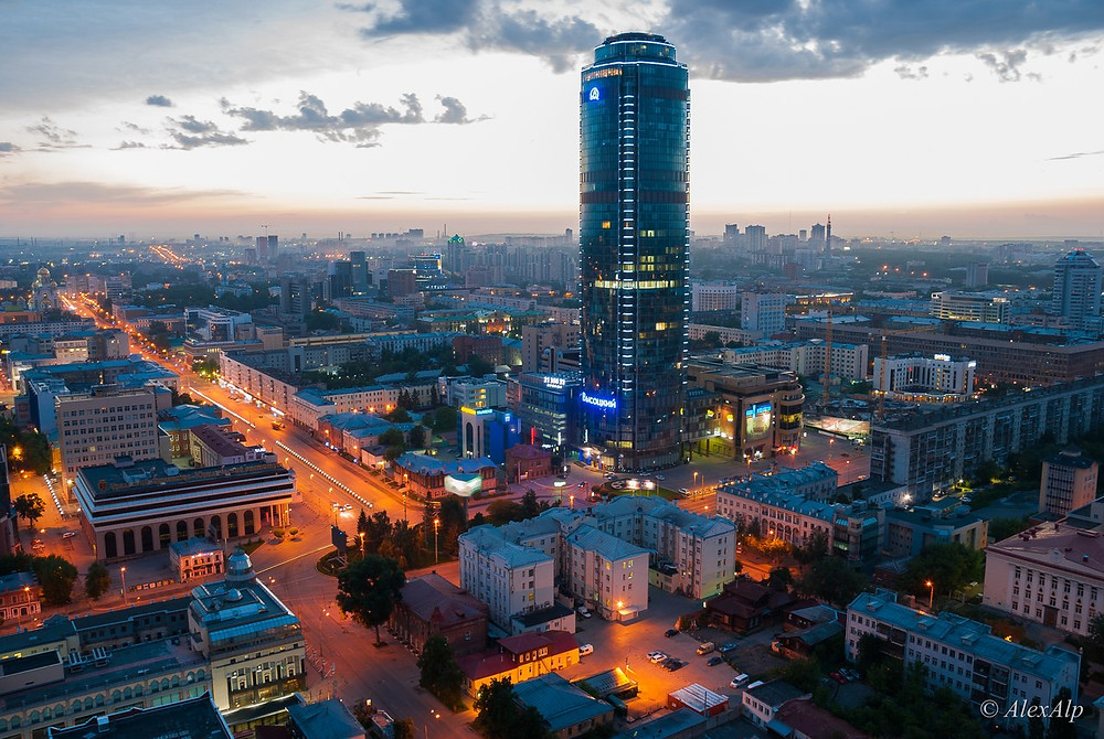 Здание Высоцкого Екатеринбург