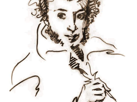 А. С. Пушкин. Русский язык и его реформы.