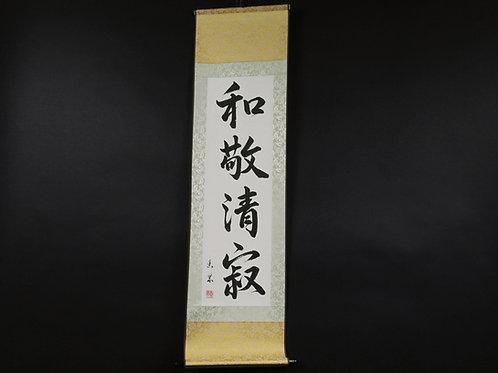 Wakeiseijyaku