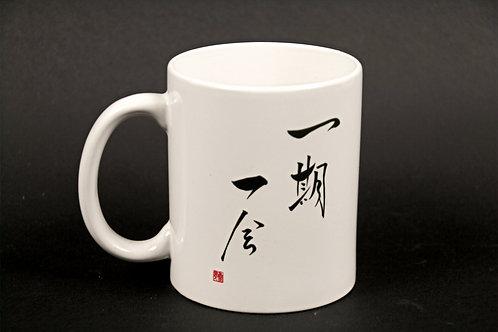 Tasse Ichigo ichie