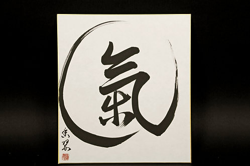 Lebensenergie -Shikishi