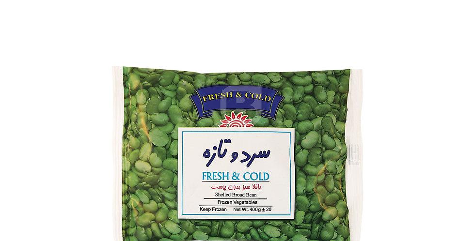 FRESH & COLD Dicke Grüne Bohnen - باقالا سبز بدون پوست