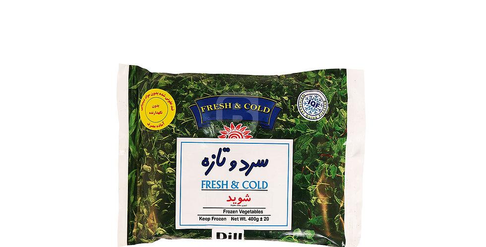 FRESH & COLD - Tk-Dill - شوید سرد و تازه