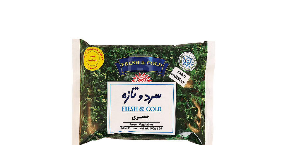 FRESH & COLD - Tk-Petersilie - جعفری سرد و تازه