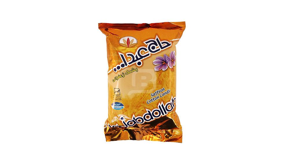 HAJABDOLLAH - Zuckerwatle (Safran) - پشمک زعفرانی حاج عبدالله