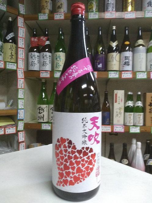 天吹 春に恋する純米大吟醸 1.8L