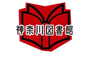 kanagawa-icon.jpg