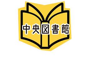 cyuou-icon.jpg