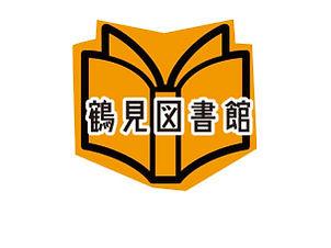 tsurumi-icon.jpg