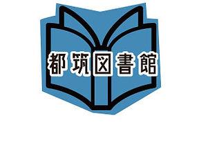 tsuzuki-icon.jpg