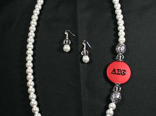 DST-100- DST Pendant & White Glass Pearl Set