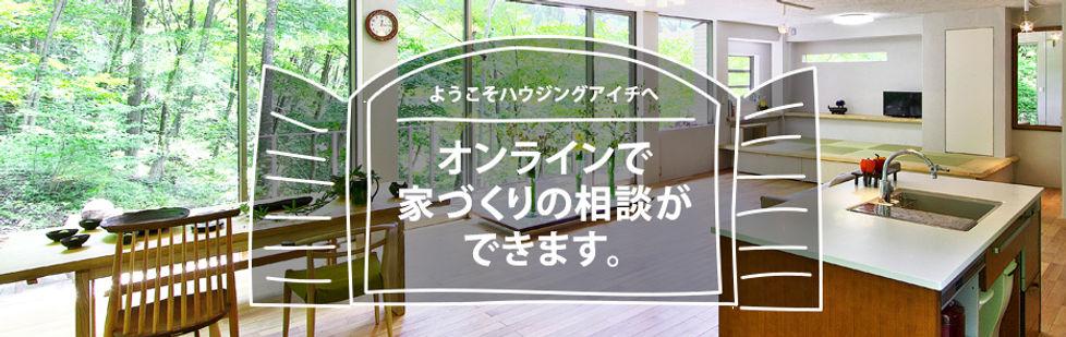online_title.jpg