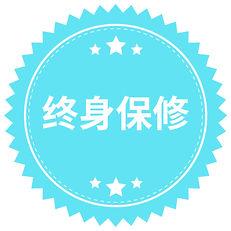 HLT-icon-04.jpg