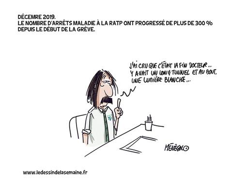 24 DEC 2019 - LA LUMIÈRE DE NOËL