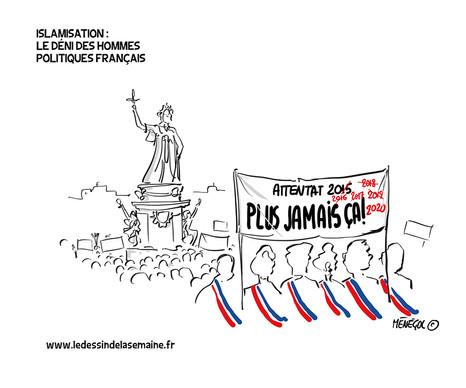 21 OCTOBRE 2020 - JAMAIS PLUS JAMAIS