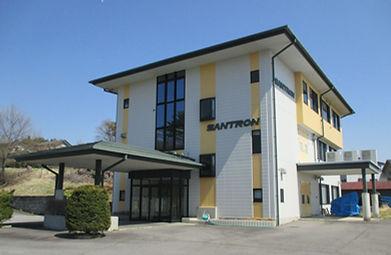 SANTRON 小諸工場