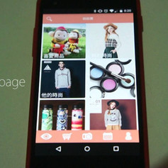 Mobile commerce prototype
