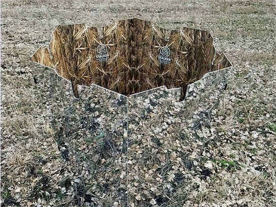 Зеркальный скрадок STALKER EKO