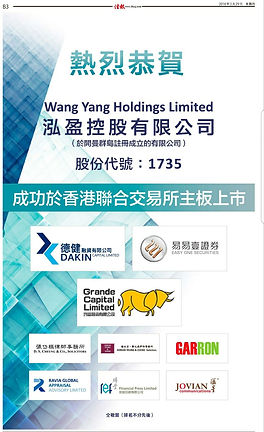 #1735 Wang Yang.jpeg
