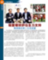 Wai Ho Interview.jpg