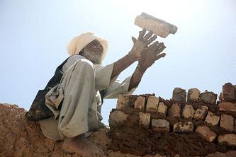 How to Build a Civilization: Part 1